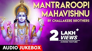 mantraroopi-mahavishnu-jukebox-challakere-brothers-sanskrit-devotional-songs