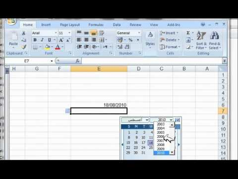 How to use date time picker in Microsoft excel 2007, excel 2013