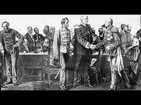 Treaty of Berlin (1878) /Берлински договор/