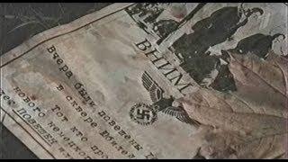 План ОСТ. План гитлеровской верхушки, по уничтожению СССР