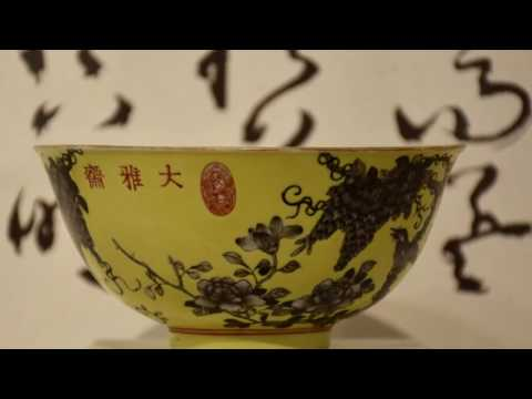 China Character - The Story On Porcelain (Gemeentemuseum)