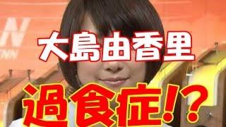 フィギュアスケーターの小塚崇彦(26歳)と、フジテレビの大島由香里ア...