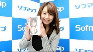 『さゆコレ~Super Extra』DVD発売記念イベント。 今回のDVDは、今まで...