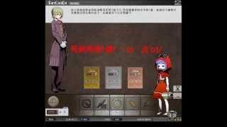 【unlight中文版】せいじ vs 暗房布勞100抽