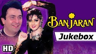 Banjaran [1991] Songs | Rishi Kapoor | Sridevi | Laxmikant Pyarelal Hits | Best of 90's Hindi Songs