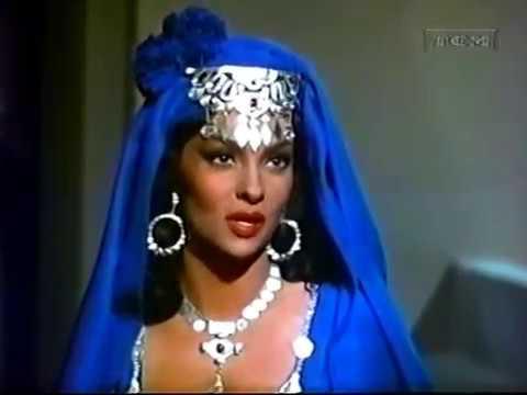 Salomón y la reina de Saba 1959 Audio Latino