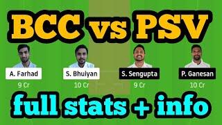 BCC vs PSV Dream11| BCC vs PSV | BCC vs PSV  Dream11 Team|