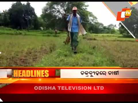 7 AM Headlines 30 Sept 2017 | Odia News Headlines   OTV