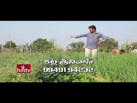 Natural Farming by Katla Srinivas | Nela Talli Weekend Special | 30-01-16 | HMTV