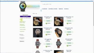Заработок в интернете от 35000 руб На Бесплатных досках объявлений