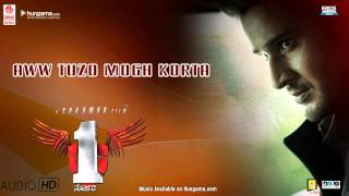 Aww Tuzo Mogh Korta song - Full Audio - 1...Nenokkadine