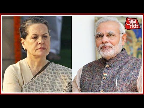 100 Shehar 100 Khabar: PM Modi Attacks Gandhi In Agusta Scam And More