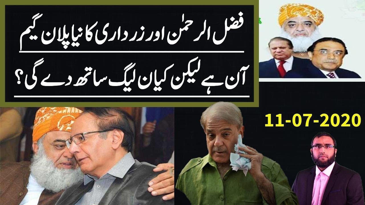 Sach Ki Talash**Fazal Ur Rahman And Asif Zardari** Playing A New Game  || Waqar Malik Live