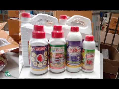 ไคโตซาน  โพลิเมอร์ชีวภาพสารสกัดจากธรรมชาติ (สกัดจากเปลือกกุ้ง) Extra สูตรพืช ไคโตซาน ปูแดง