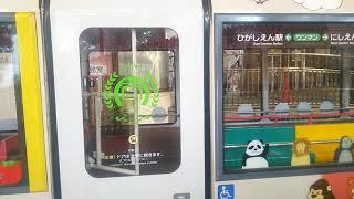 【11月24日まで無料展示】上野動物園モノレール 40形②  2019.11.09