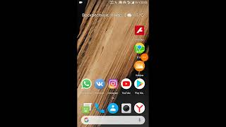 Как слушать музыку ВКонтакте без интернета 2018 и скачать музыку на смартфон