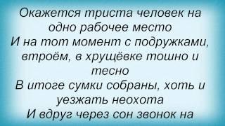 Слова песни Павел Воля - Платон