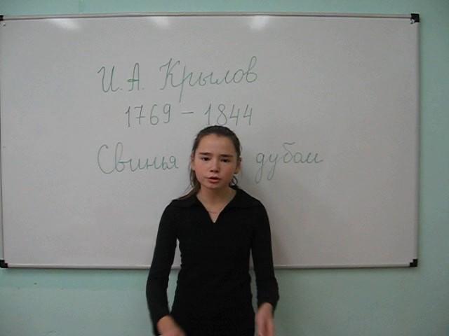 Изображение предпросмотра прочтения – НадеждаСитникова читает произведение «Свинья под дубом» И.А.Крылова