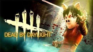 Ich falsches Schwein  - Dead By Daylight - HWSQ #190