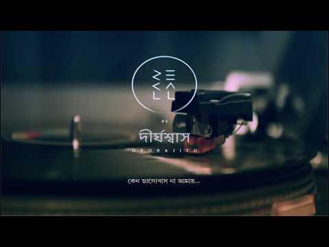 Recall - Dirghoshash (Album: Oporajito | Official Lyrics Video)