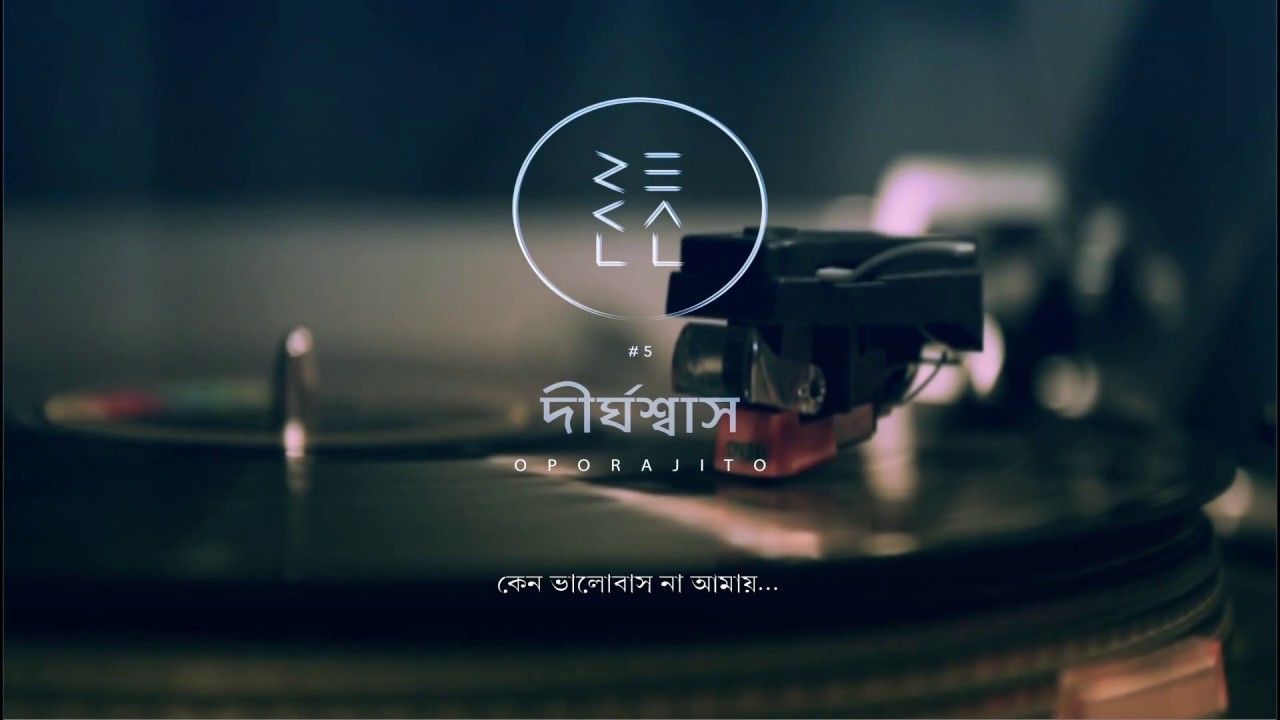 Download Recall - Dirghoshash (Album: Oporajito   Official Lyrics Video)