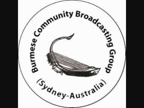 Burmese Radio BCBG, Random Talk of Burma 08-04-2012
