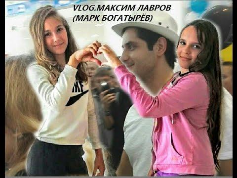 Sam and Cat/VLOG 2/МАРК БОГАТЫРЕВ/