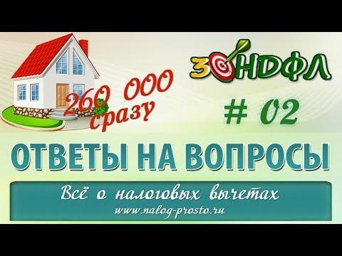 Как получить от государства 260 000 рублей сразу, доступно ли это каждому россиянину