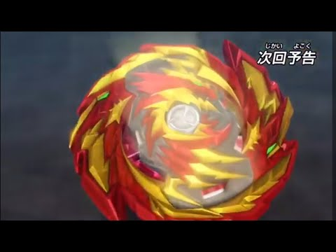 Beyblade Burst GT Gwyn vs Drum Episode 38 AMV  2.0