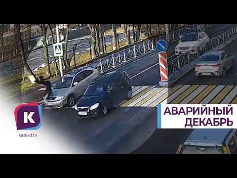 «Безопасный город» показал подборку ДТП в Калининграде за декабрь