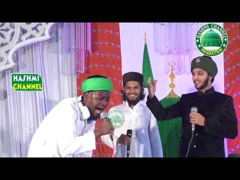 MERA BADSHAH HUSSAIN Hai II SHABBIR BARKAATI SAHAB