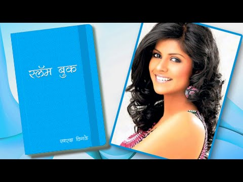 slam book marathi movie