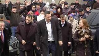 Коломию відвідав Віталій Кличко