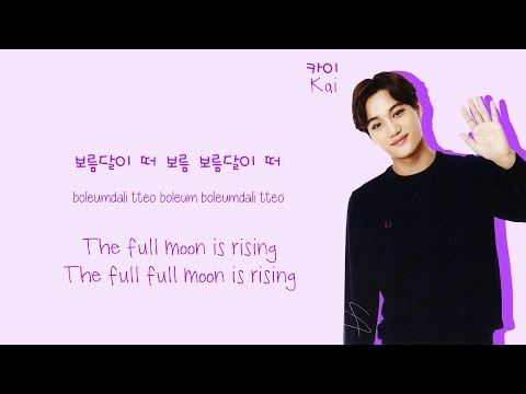 EXO (엑소) - Full Moon Lyrics (Color-Coded Han/Rom/Eng)