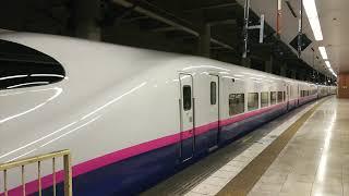 上越新幹線 とき392号 東京行き E2系 2018.01.13