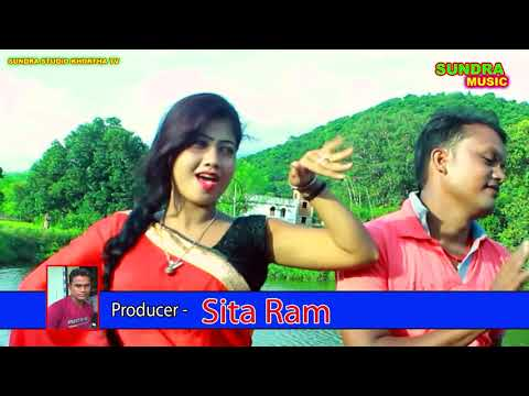 KAKAR BANDHE TALMAL PANIYA SINGER SUNDRA & PRIYA KA Super Hit NEW KHORTHA  HD VIDEO 2018
