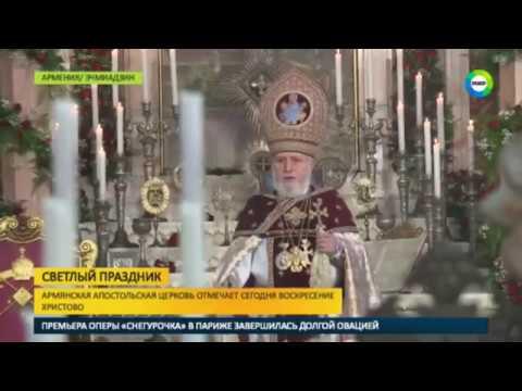 Праздник жизни: Армения отмечает Пасху