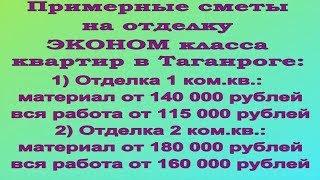 видео Недорогая циклевка паркета в Москве, цена от 250 р.м2. Циклевка старого деревянного пола.