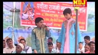 Best Haryanvi Ragni // Taj Duryodhan Abhiman Man Ja // Pachota Ragni Competition