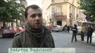 ελculture.gr@ET1 38