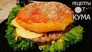 Мегабургер от КУМА. Блендер REDMOND RHB-2933.