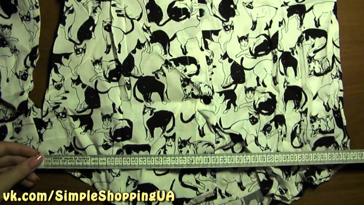 Next Cat Print Blouse 106