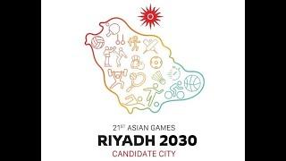 RIYADH 2030 ASIAN GAMES BID LAUNCH EVENT
