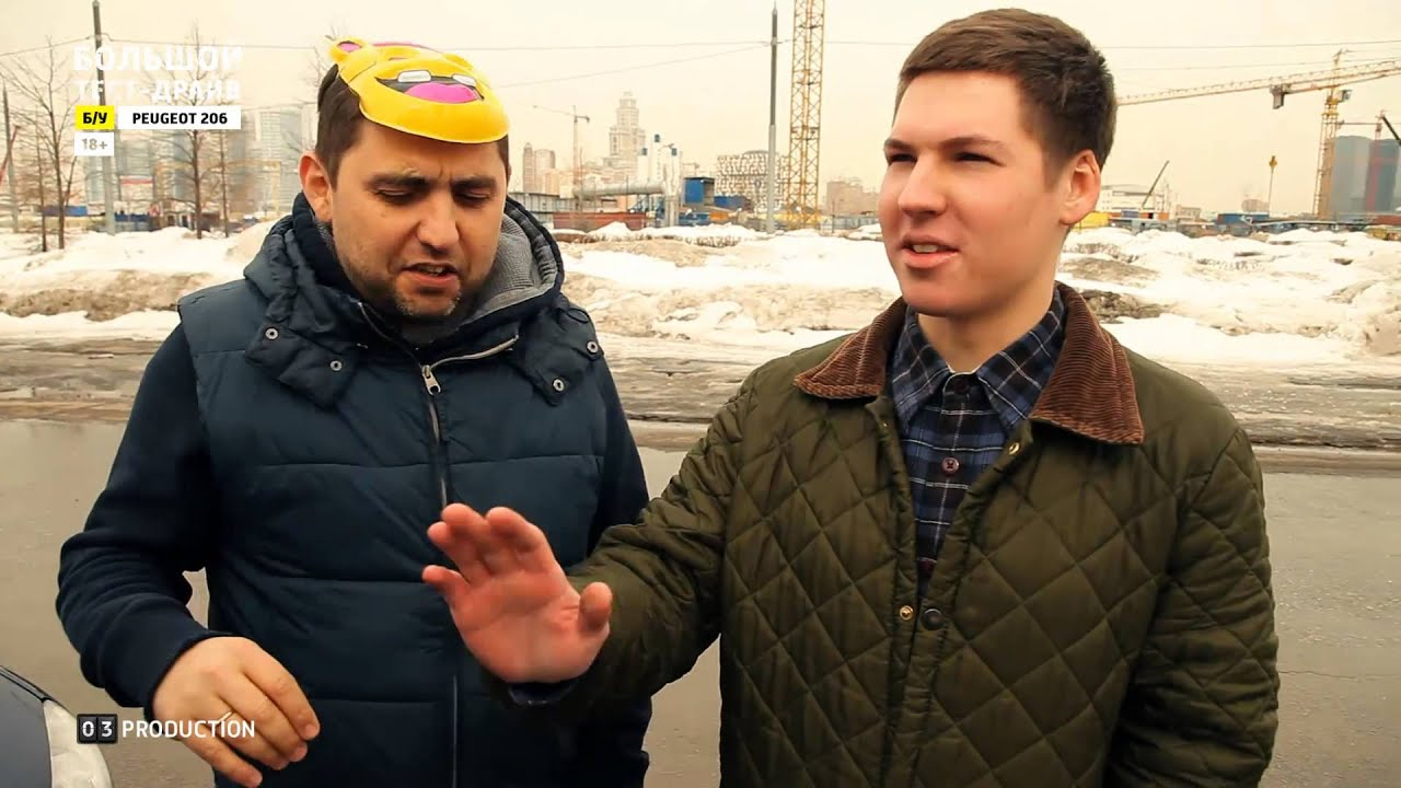 Продажа автомобилей peugeot (пежо). Объявлений olx. Ua украина вы легко сможете продать или купить б/у авто с пробегом. Пежо 207, автомат.