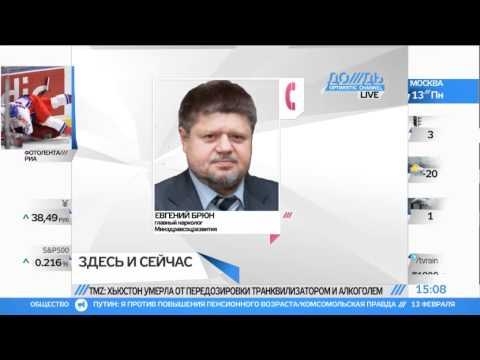 Наркологическая клиника в Воронеже. Прием круглосуточно