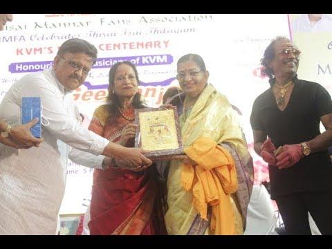 K. V. Mahadevan 100th Day Function   SPB   P. Susheela   Tamilsaga