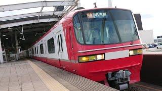 ●20200702 1000系 発車 @太田川