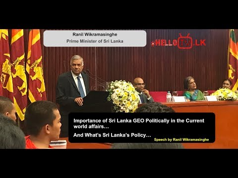 Ranil Wikramasinghe Speech at the Convocation of BCIS International Relations Program