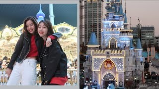 GRWM FOR LOTTE WORLD ft. Sunnydahye