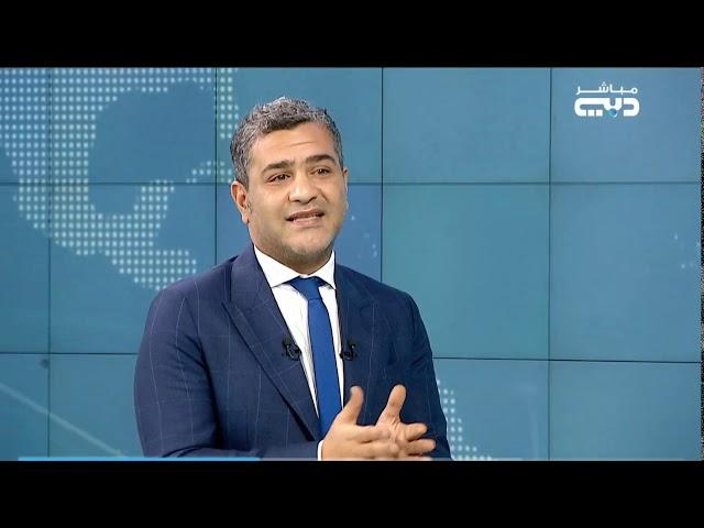 لقاء محمد حشاد - مدير قسم الأبحاث والتطوير - شركه نور كابيتال 17-09-2019